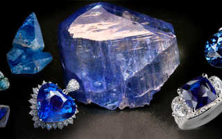 Сапфир — камень-покоритель