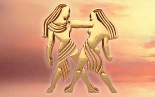 Близнецы — камни талисманы по знаку зодиака