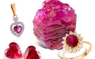 Рубин — камень Солнца, катализатор человеческих качеств