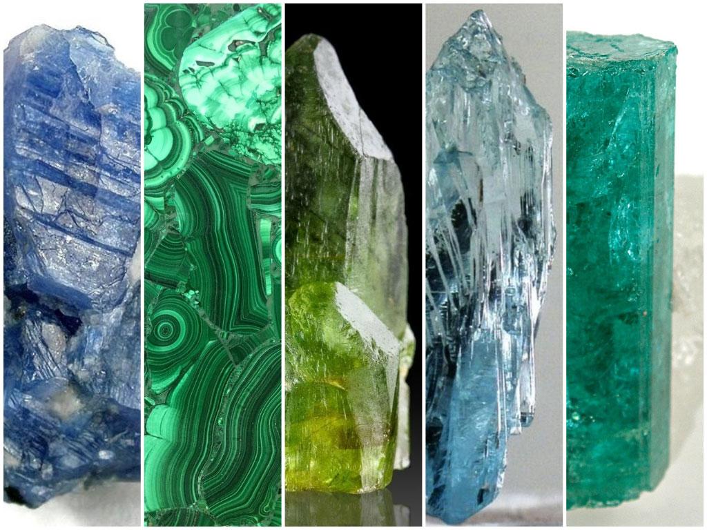 Камни Весов по именам
