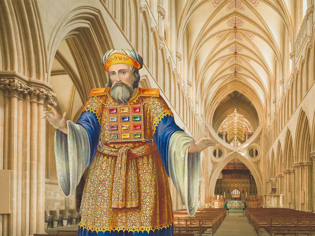 Карбункул в прямоугольном нагруднике первосвященника