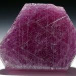 Корунд фиолетовый
