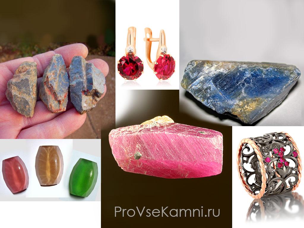 Корунд камень